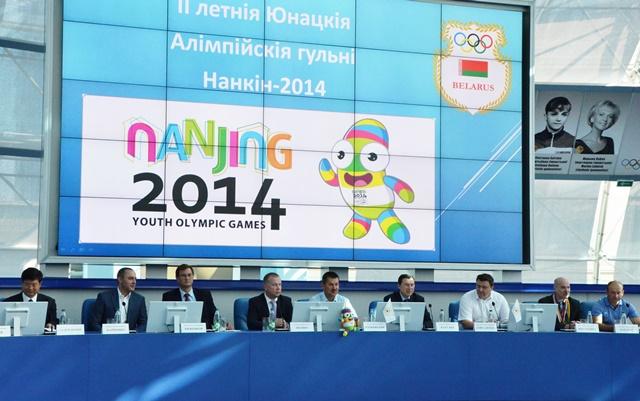 nanjing-11-08-2014-1