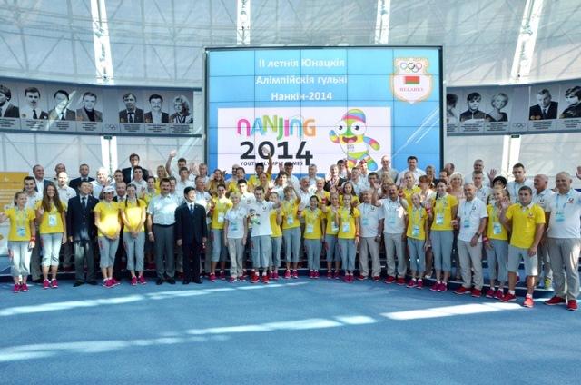 nanjing-11-08-2014