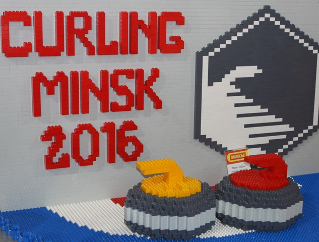 noc curling 17 09 2016 12
