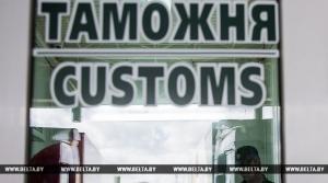 Сенько: таможенные службы обеспечат безопасность и ускоренное перемещение граждан во время II Евроигр