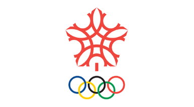 XV Olympic Winter Games