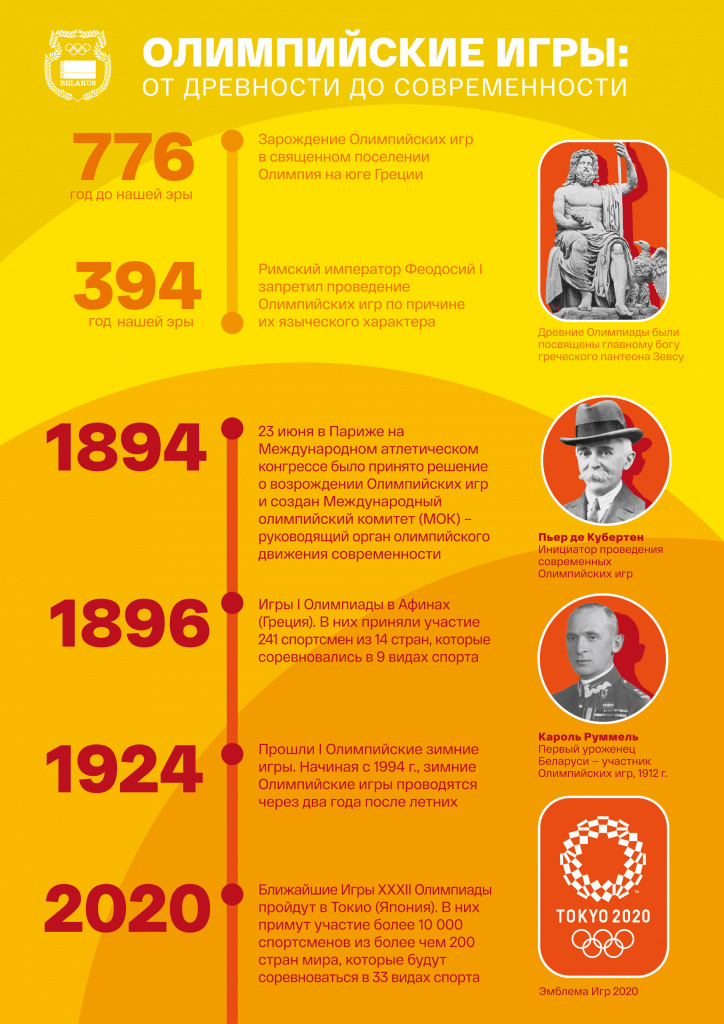Infographics-04.jpg