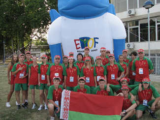 1993 European Youth Summer Olympic Days