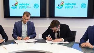 МИА «Россия сегодня» и дирекция II Европейских игр 2019 года подписали меморандум об информационном сотрудничестве