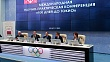 NOC hosts international conference dedicated to Tokyo Olympics