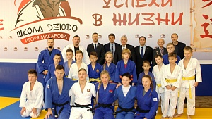 Olympic champion Igor Makarov opens a new judo sectionl in Gomel