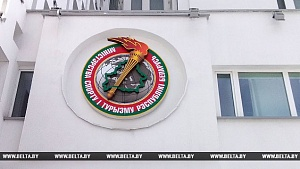 A list of prohibited substances and methods in sport is established in Belarus