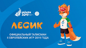 Lesik is the mascot of the 2nd European Games